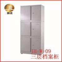【广州锦汉】三层档案柜 广州文件柜定做 办公资料柜 文件柜厂家