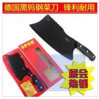 高品质第三代德国黑钢钨钢刀冰点刀不锈钢刀具厨房刀具礼品刀具
