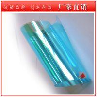 蓝晶汽车膜厂家批发隔热高清紫蓝光炫彩膜玻璃彩膜贴膜汽车太阳膜