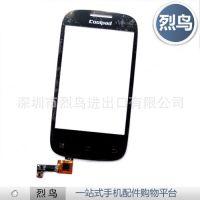 Coolpad酷派5832触摸屏 手机手写外屏幕 电容触控玻璃镜面 维修
