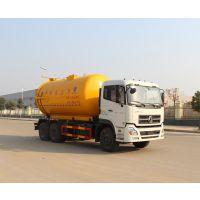 润知星牌SCS5250GWND型泥浆运输车|脱水污泥运输车|污泥清运车