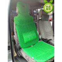 特价 新款 热销 汽车塑料坐垫 夏垫凉垫 中小货车面包车货车专用