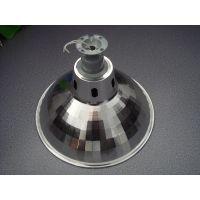 厂家供应钻石罩16寸铝制灯罩 12寸14寸19寸钻石罩 超市灯罩普多照明