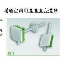 供应奥地利E E益加益EE16系列暖通空调用温湿度变送器