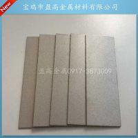 供应微孔金属板多孔钛板