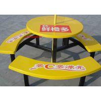 定制 户外广告餐桌椅便利店餐桌公园休闲广告餐桌玻璃钢餐桌椅工厂直销