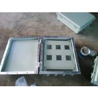 BYD-5mm厚钢板焊接防爆仪表箱外壳定做