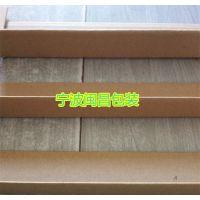 闽昌包装供应纸护角,纸箱护角L型,纸托盘