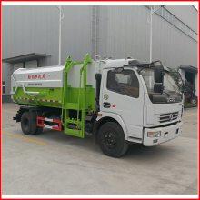 华亭县20方对接垃圾车厂家价格