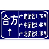 石家庄广告牌制作厂家,反光膜铝板广告标语标志牌加工17732801300
