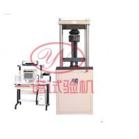 微机控制弹性垫板静刚度试验机专业型改造型