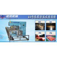 供应充气膜建筑高频焊接设备