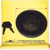 通用工程机械YJ-1593发动机柴油箱盖配件