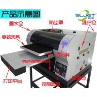 深圳服装打印机厂家 T恤印花机 无需制版 一件起印