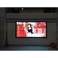行政办公楼前台led显示屏设计方案