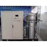 供应污水处理成套设备TL-2KG,臭氧氧化技术,脱色,降COD,集设计、生产安装一体化服务