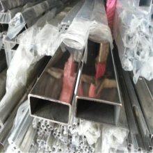 供应316L不锈钢方管19*19*1.2