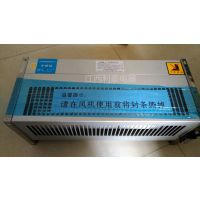 江西利豪GFD590-155干变冷却风机