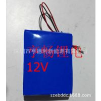 12V 2000mah LED灯锂电池 12V灯具锂电池 微型摄像机后备电源