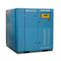 江油45千瓦变频螺杆空压机多少钱?江油变频螺杆空压机销售厂家