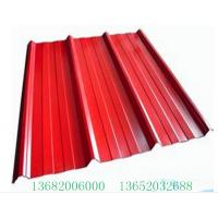 厂家供应围挡彩钢板 阳光板 新宇彩钢板材 天津华信达