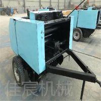 河南牵引式秸秆打捆机生产商 麦秸草捆机价格 佳宸
