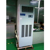 百奥风冷型降温除湿机CF7.0/J 降温、抽湿多用型工业除湿机