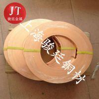 优质C53400磷青铜性能