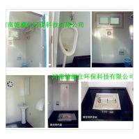 济源移动厕所|鹤壁简易厕所|新乡泡沫式厕所价格