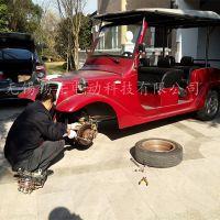 上海电动观光车维修价格,电动高尔夫球车更换电瓶配件,上门维修