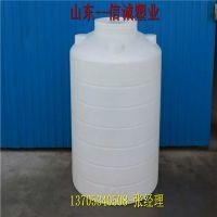1吨装水塑料大桶,PE塑料储罐信诚直销