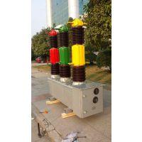 *LW16-40.5*LW16-40.5*电站专用断路器