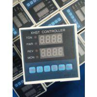 雄华厂家生产4路输入累时器 智能型数字式LED累时器XHST-10C
