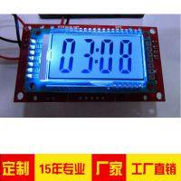 宝莱雅 TN正显段码屏 内容定制 LCD液晶屏厂家