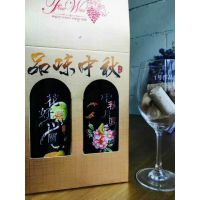 爱普生拉杆箱彩印万能打印机在酒瓶酒盒上打印照片文字LOGO等