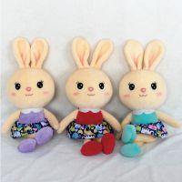 厂家批发青岛均阳短毛绒兔子毛绒玩具7寸抓机娃娃儿童毛绒公仔
