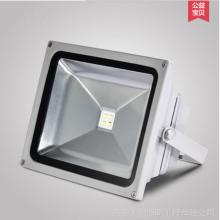 户外LED泛光灯(FGD-1)50w、100w、150w厂家直销