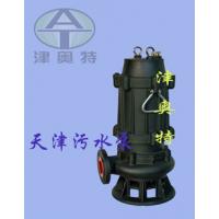 污水潜水泵的橡胶密封件失效的原因及如何修理