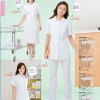 医用护士服 白大褂工衣 防静电护士裤 手术服定做 环诚医护服