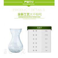 风信子花瓶水培瓶鲜花玻璃瓶透明花瓶吊篮插花绿萝植物盆厂家直销