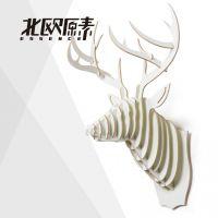 北欧式创意家居墙壁装饰品 麋鹿头像 动物头创意挂件 创意壁饰