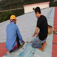供应宝绿榕钢结构隔热毯|铁皮房隔热保温防水补漏隔热毯