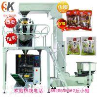 散装食品包装机 休闲食品包装机械  自动立式包装机设备