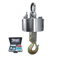 绥化市钢材市场买卖称重电子吊钩秤,100T无线打印吊钩秤