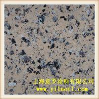 供应上海多彩花岗岩涂料厂家,意罗品牌多彩花岗岩涂料厂家,多彩漆厂家,液态花岗岩销售