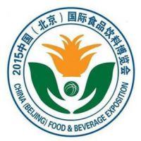 2015北京食品展览会_中食饮展打造展前宣传