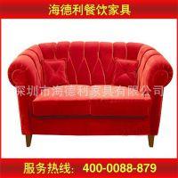 厂家直销 火锅店时尚卡座沙发 简约式西餐厅沙发 双人布艺沙发