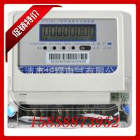 供应 威胜集团 DTS343-3三相电子式有功电能表