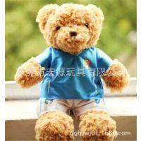 厂家来图定做15CM-65CM熊娃娃 东莞毛绒玩具加工生产 穿衣泰迪熊