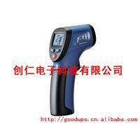 CEM/华盛昌DT-880H迷你型红外线测温仪 华盛昌红外线测温仪